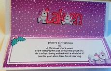 large dl merry christmas laken insert photo by honorscard appleby