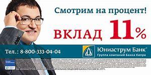 получение российского гражданства 2020