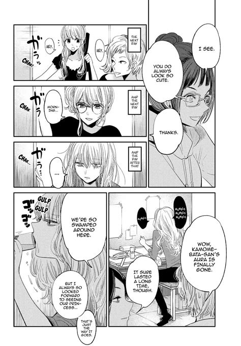 Kuzu No Honkai Crunchyroll