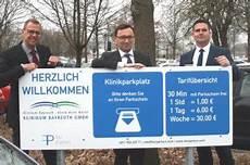 fair parken gmbh parkscheinpflicht am klinikum und an der klinik hohe warte