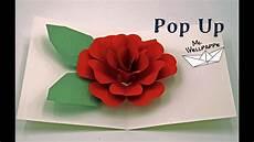pop up karte basteln mit papier