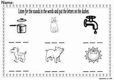 eyfs ks1 sen phonics letters and sounds resources