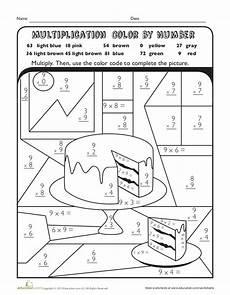 color by number multiplication worksheets 16097 multiplication color number cake