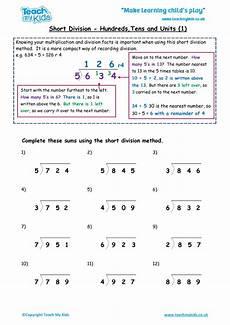 short division htu 1 tmk education