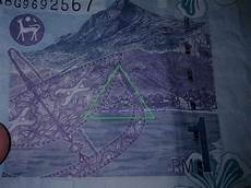 illuminati names illuminati symbol in rm1 note in the name of search