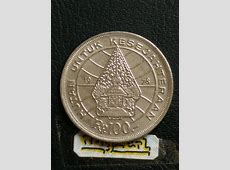 Jual koleksi uang koin kuno Indonesia asli, 100 rupiah