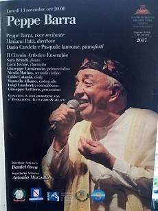 dario candela teatro giuseppe verdi salerno dario candela pianista