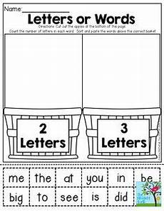 letter d sight word worksheets 24247 my abc chart uppercase abcs and 123s whee the alphabet and