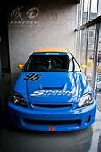 1000  Images About Honda Civic On Pinterest