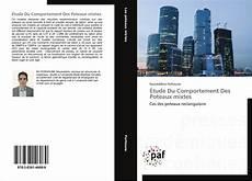 Etude Du Comportement 201 Tude Du Comportement Des Poteaux Mixtes 978 3 8381 4608