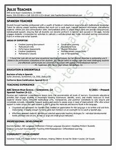 latest format of resume for teachers