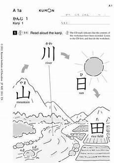 kumon japanese language worksheets 19532 kumon japanese in foreign language worksheets japanese language learning japanese