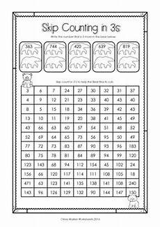 skip counting in 3 s worksheets 11936 skip counting in 3s to 1000 worksheets printables by 3s threes