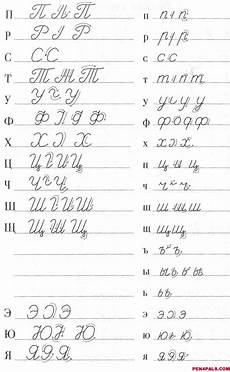 ᐉ easy read and write russian cursive for adults video