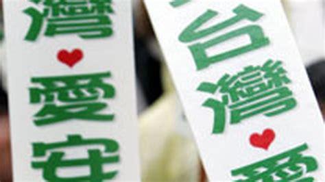 Pays Qui Reconnaissent Taiwan