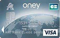 carte accord mon compte carte de financement auchan oney