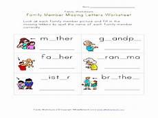 family member missing letters worksheet worksheet for kindergarten 2nd grade lesson planet