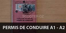 permis de conduire a2 r 233 glementation le permis de conduire moto a1 et a2