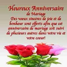 carte voeux 10 ans de mariage invitation mariage carte