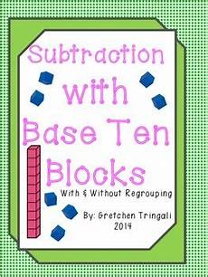 subtraction with regrouping worksheets with base ten blocks 10608 2 digit subtraction drawing base ten blocks worksheets by gretchen tringali
