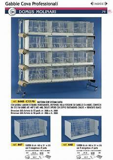 batteria di gabbie usate to vendo batteria di 12 gabbie domus molinari