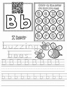 letter b worksheet by miss g s resources teachers pay teachers