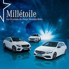 Mercedes Lg Toulouse Automobiles Concessionnaire
