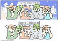 pastel snowmen demi cup733491 66 craftsuprint