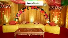 wedding and holud stage decoration compnay in dhaka bangladesh youtube
