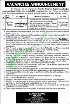 ctd jobs in punjab application form 2017 for data entry