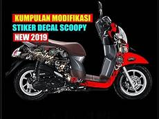Scoopy Modif Stiker by Kumpulan Modifikasi Decal Stiker Kereen Scoopy New