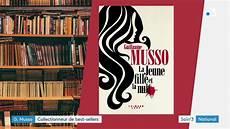 dernier livre de musso le nouveau guillaume musso arrive