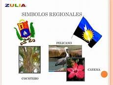cuales son los simbolos regionales de trujillo zulia tierra de gracia
