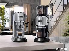 de longhi ec 685 m dedica кофеварка delonghi ec 685 m купить недорого обзор фото