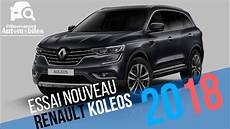 renault koleos 2018 essai nouveau renault koleos 2018 maroc