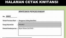 aplikasi pengolahan pembayaran spp plus cetak kwitansi otomatis terbaru 2016 berbagi informasi