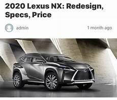 2020 nx 將改款 mobile01