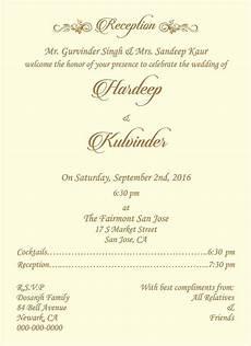 wedding invitation wording for reception ceremony reception ceremony wordings in 2019