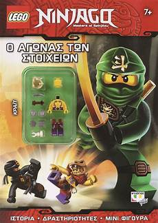 lego ninjago tournament of elements psichogios publications