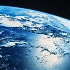 Gambar Bumi Pertama Kali Ditangkap Di Angkasa