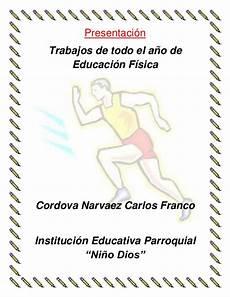 de caratula de educacion fisica caratulas cuadernos 47214469 de