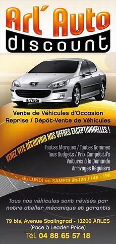vente de vehicules d occasion