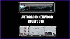 Installation Auto Radio Kenwood Kdc X5000bt