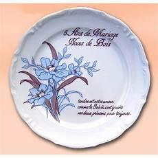 Wedding Bands Noces De Perle Id 233 E Cadeau