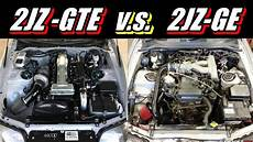 2jz gte v s 2jz ge which is better you decide