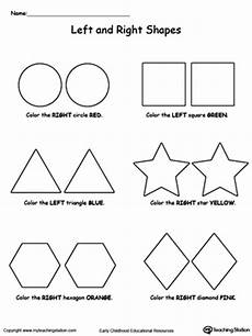 geometry position and orientation worksheets 845 preschool position and direction printable worksheets myteachingstation