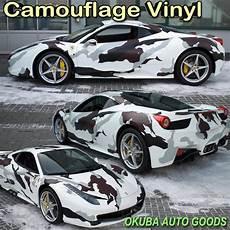 Black White Snow Arctic Camo Vinyl Camouflage Vinyl