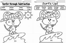 math freebie subtraction and or mixed addition and subtraction with a fun summer surfer theme