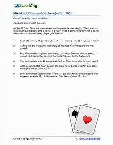 division word problems worksheets grade 2 11266 grade 2 addition and subtraction word problem worksheets 2 digits k5 learning