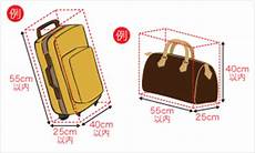 wizzair large cabin bag 50 volaris luggage size case2fit does your cabin fit